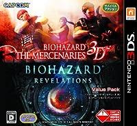 バイオハザード ザ・マーセナリーズ3D & リベレーションズ バリューパック - 3DS