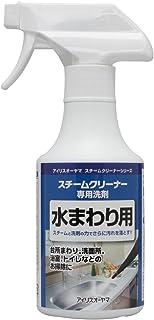 アイリスオーヤマ スチームクリーナー 水まわり用洗剤 STMP-018