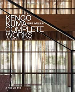 Kengo Kuma Material and Architecture