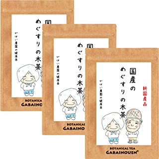 がばい農園 国産 手作り めぐすりの木茶 3g×40包(お得な3個セット)