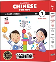 chinese reading books for beginners