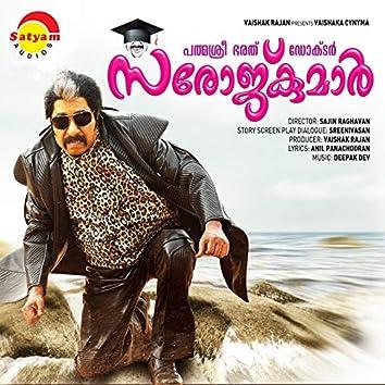 Padmasree Bharath DR. Saroj Kumar (Original Motion Picture Soundtrack)