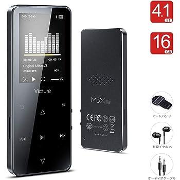 Victure Bluetoothアップデート MP3プレーヤー タッチボタン 16GB内蔵容量 最大64GB スピーカー内臓 FMラジオ HIFI超高音質 デジタルオーディオプレーヤー まで拡張可能 合金制 ブラック