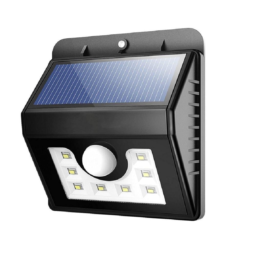 無声で放出違うHomefunny センサーライト ソーラー ライト 屋外 8 led 人感 センサー 防犯 ライト 防水 太陽光発電 外灯 玄関 駐車場 (改良版)