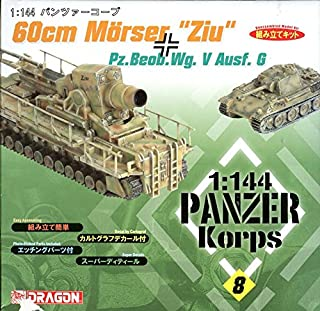 Dragon 1:144 Panzer Korps 60cm Morser Ziu Karl Mortar Plastic Model Kit #14508