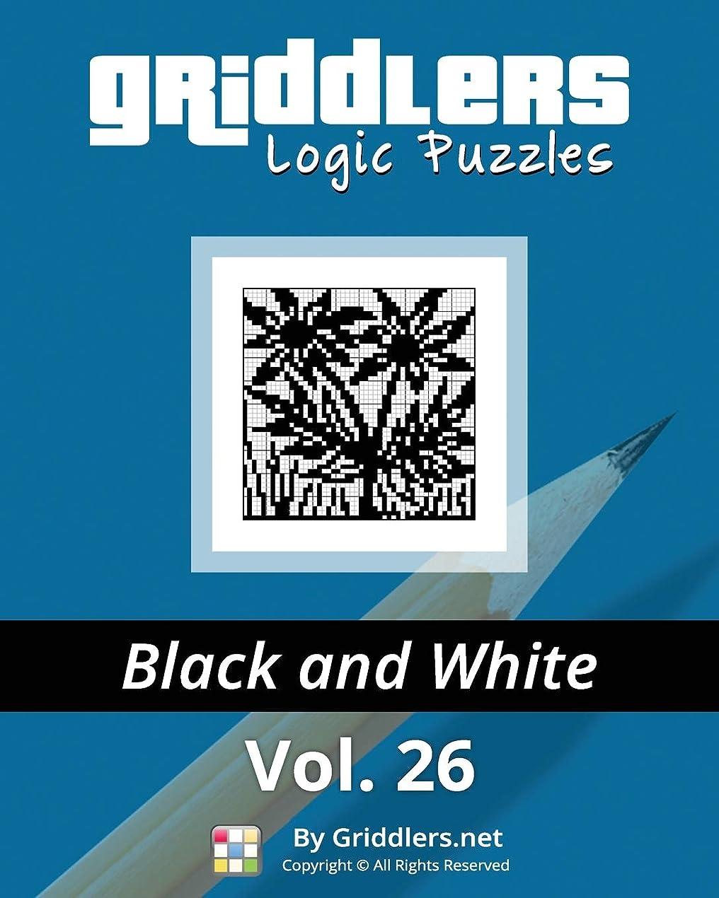優れたアサー朝ごはんGriddlers Logic Puzzles: Black and White
