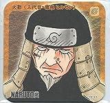 NARUTO  NARUTO展限定コースター 火影(三代目・猿飛ヒルゼン)単品