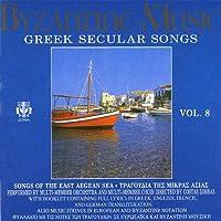 Byzantine Music 8 by Byzantine Music (2010-07-07)