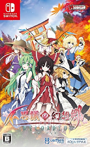 Touhou Genso Wanderer Reloaded NINTENDO SWITCH JAPANESE IMPORT REGION FRE [video game]
