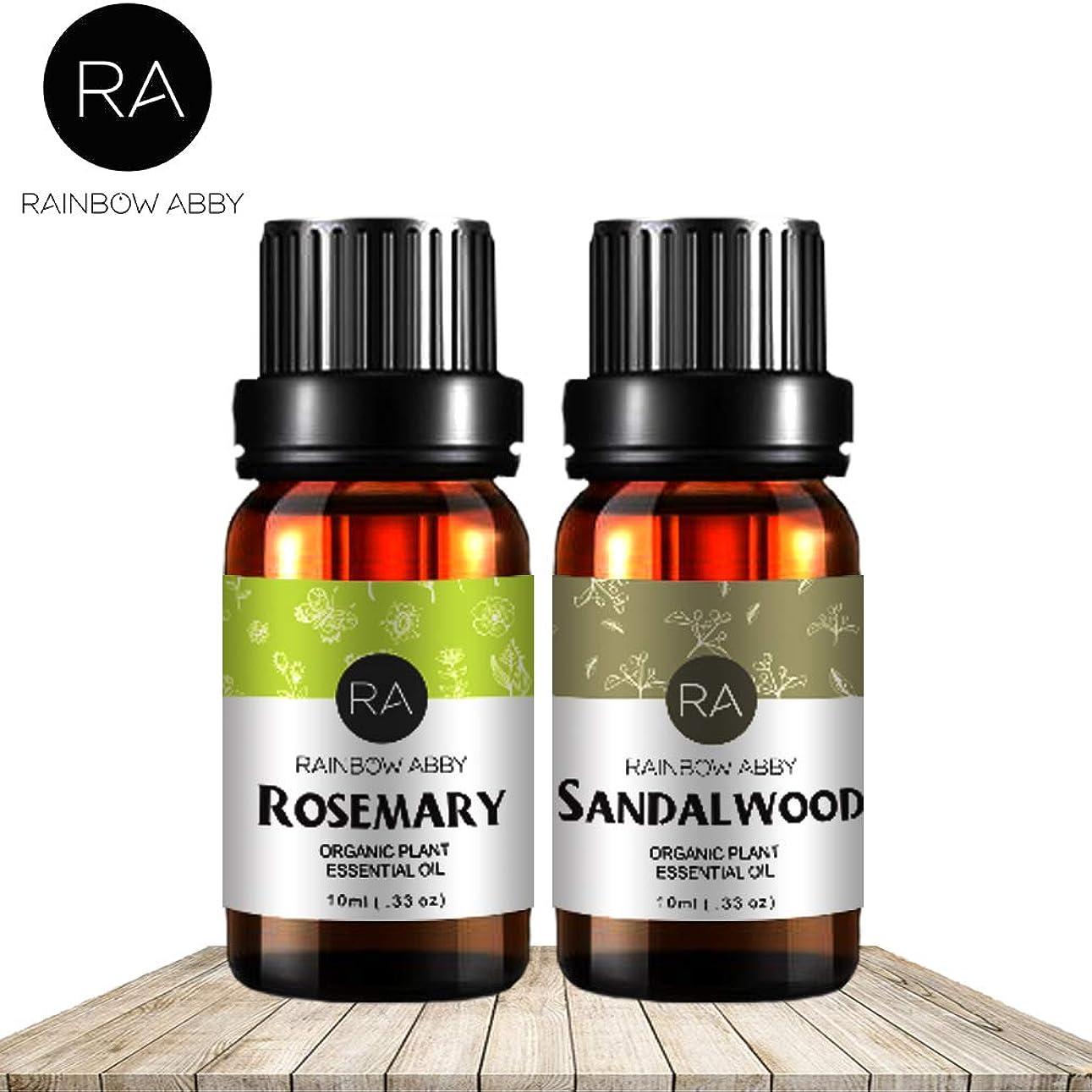 誇張するベット防止RAINBOW ABBY サンダルウッド ローズマリー エッセンシャル オイル セット アロマ 100% 純粋 セラピー 等級油 2/10ml- 2パック