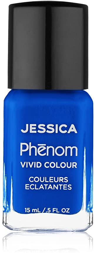 葬儀できた闘争Jessica Phenom Nail Lacquer - Decadent - 15ml / 0.5oz