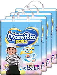 MamyPoko Extra Dry Skin Pants XXXL14 (Girl) - Pack of 4, 56 count