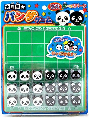 白黒パンダゲーム
