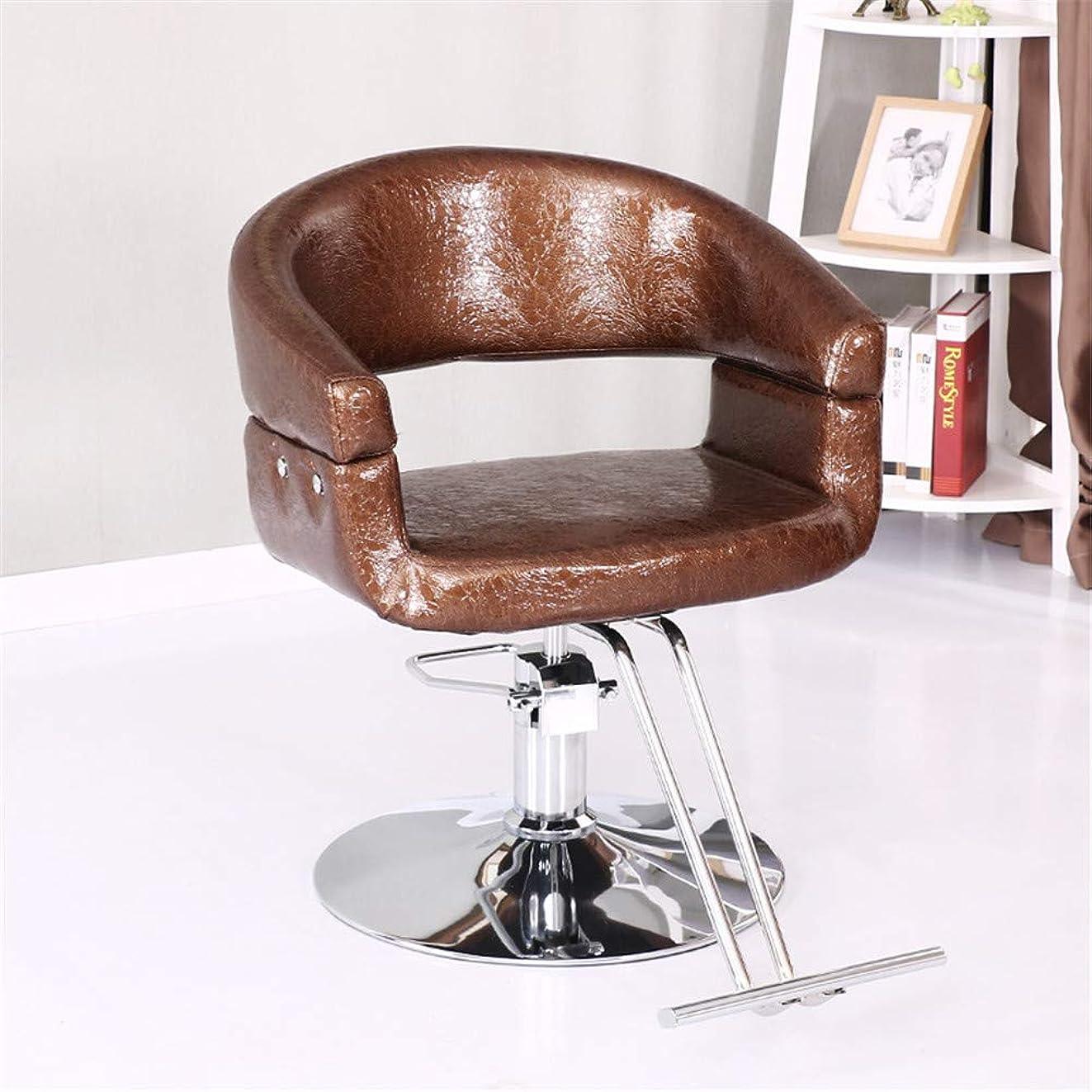 眼キャビン塩Salon Chair Fashion Hydraulic Barber Chair Styling Beauty Salon Equipment Round Base Stable Comfort,Brown,B