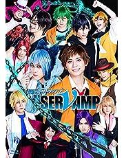 BD 舞台「SERVAMP-サーヴァンプ-」 [Blu-ray]