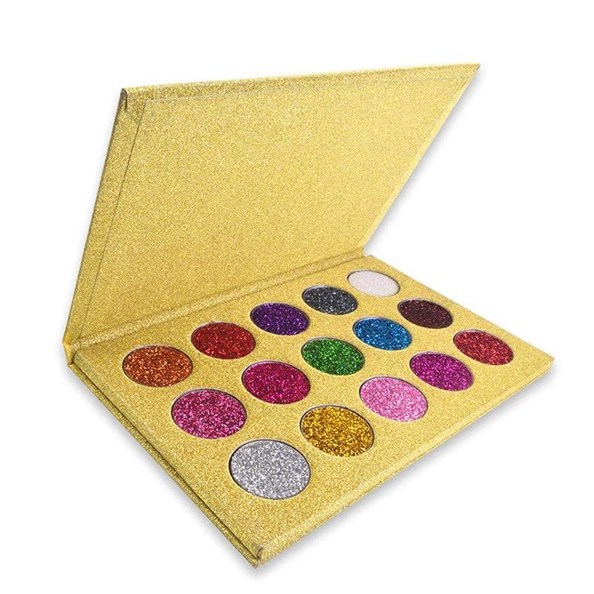 提供する周術期ナットきらめき15色の光沢のある目の影のきらめきの粉パレット色の化粧品