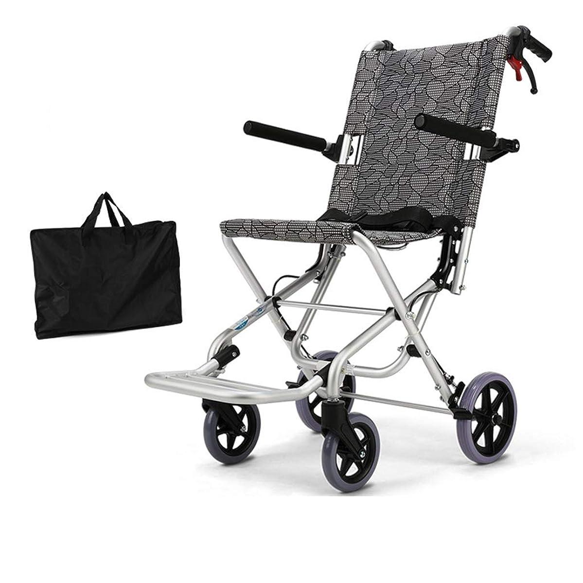 博物館マエストロ色車椅子用アルミニウム合金折りたたみ式、高齢者障害者用ポータブルプッシュ車椅子