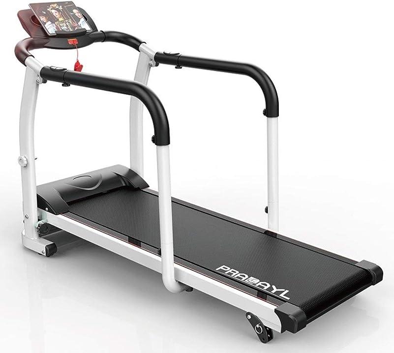 Tapis roulant riabilitazione per anziani fitness macchina per camminare per l`allenamento del recupero medico B08KP7KWH4