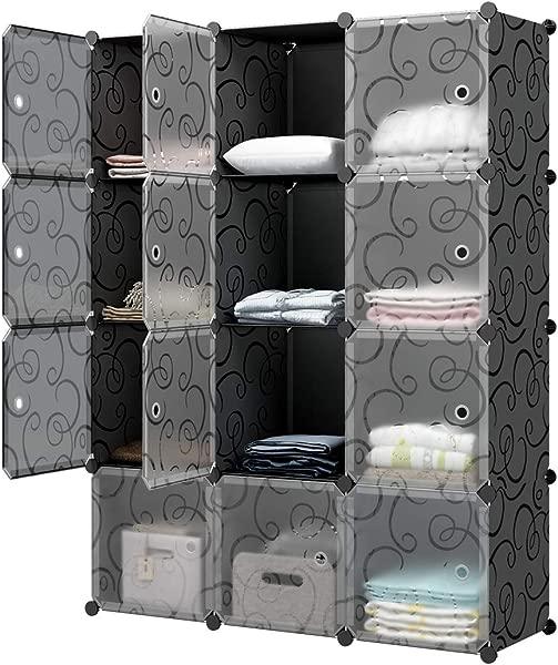 KOUSI Cube Storage Cube Organizer Cube Storage Shelves Cubby Organizing Closet Storage Organizer Cabinet Shelving Bookshelf Toy Organizer Black 12 Cubes