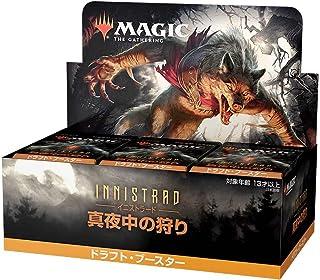 【予約販売 9月24日発売予定】MTG イニストラード:真夜中の狩り ドラフト・ブースター BOX 日本語版【MTG】