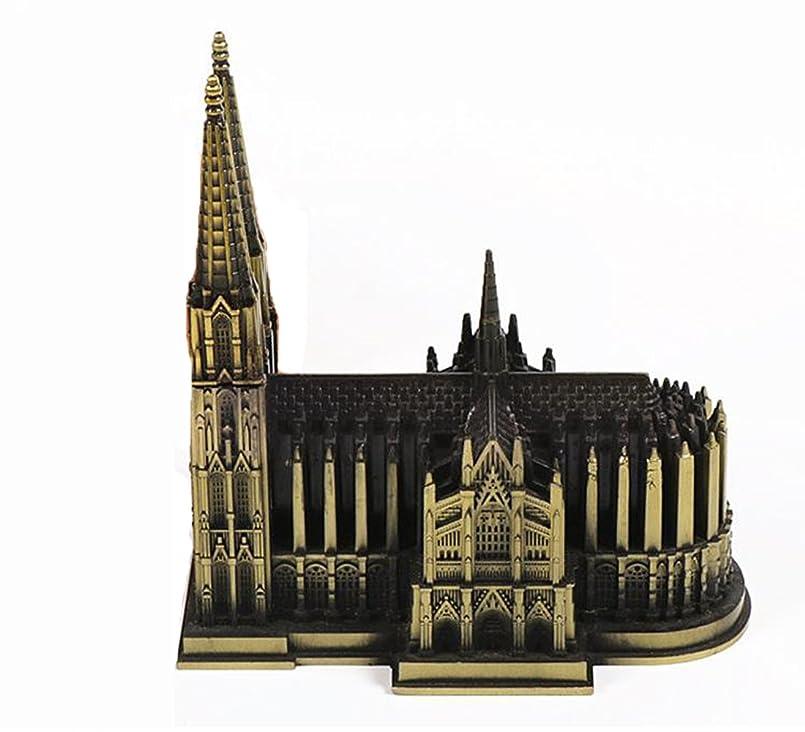 植物学者メンタリティ証人Gearth 子どもたちが世界の史跡を理解させるためには モデル飾り ヴィンテージオブジェ 置物像 モデル 3D 模型  置物 ギフト デコレーション 記念の飾り ブロンズトーン メタル (ケルン大聖堂)