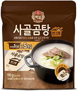 CJ Beksul Beef Bone Broth Soup Concentrate (2-Pack)