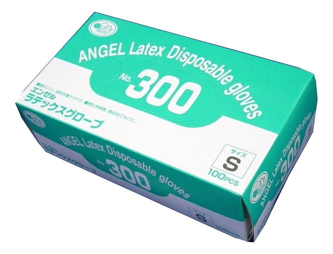 情緒的モンキー堀サンフラワー No.300 ラテックスグローブ 粉付 100×20箱 (S)
