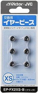 JVC EP-FX2XS-B 交換用イヤーピース シリコン 6個入り XSサイズ ブラック