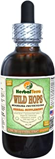 Sponsored Ad - Wild Hops (Moghania Fruticulosa) Glycerite, Organic Dried Roots Alcohol-Free Liquid Extract 2 oz