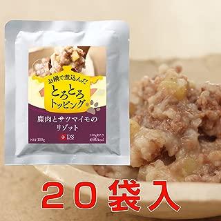 【国産・無添加】鹿肉とサツマイモのリゾット(20袋セット)DOGSTANCE ドッグスタンス 鹿肉トッピングフード