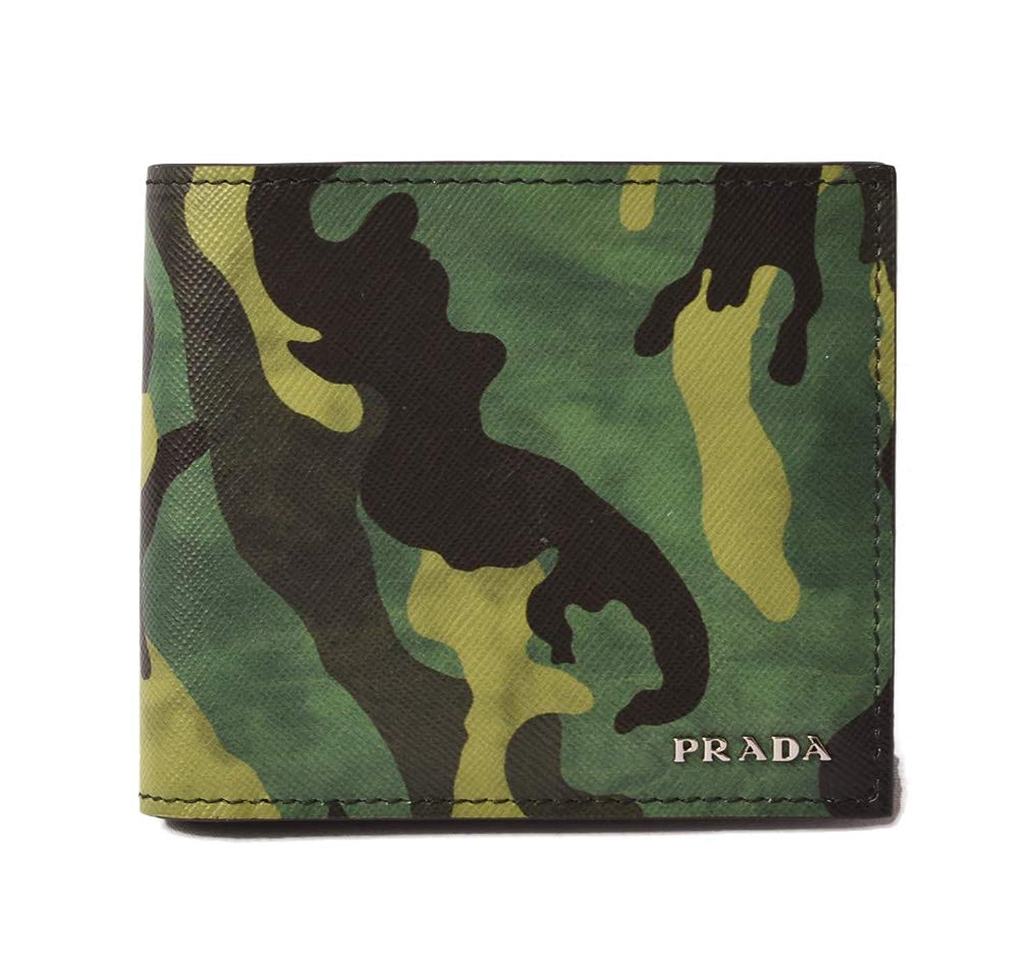 儀式氷セールプラダ PRADA 折財布/札入れ 2MO513 メンズ向け SAFFIANO CAMOUF/サフィアノ PRATO/カモフラージュ アウトレット