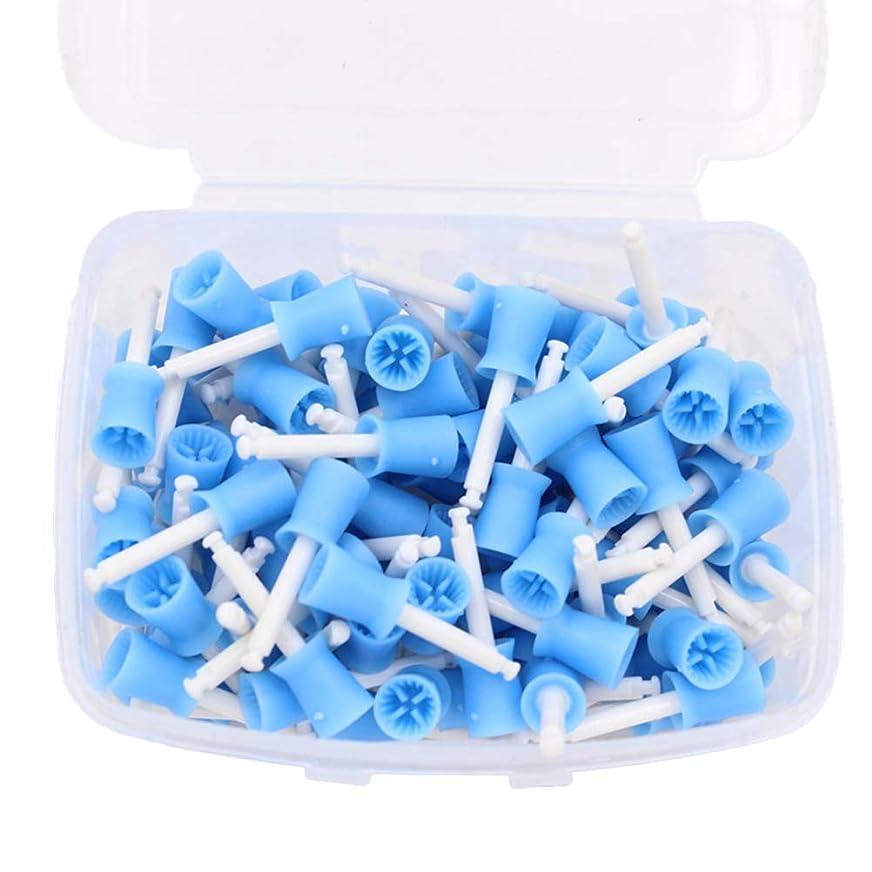 アレイオプション離れたHealifty ポリッシュポリッシュカップブラシ100本歯科用ポリッシングゴムカップ使い捨て低速歯ポリッシャーカップオーラルケアツール(ブルー)