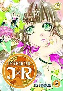 Magical JXR Volume 2 (v. 2)