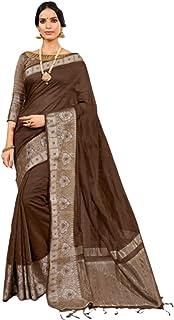 بلوزة ساري من قطن هندي للسيدات من تصميم Brown Designer Indian Bollywood Women Party Wear Chanderi مع حواف متعددة وأذواق صغ...