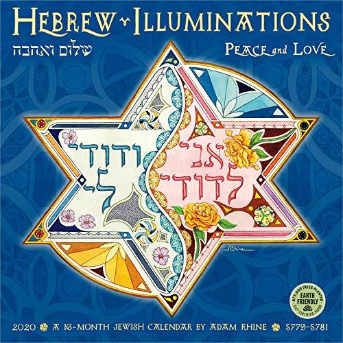 Hebrew Illuminations 2020 Wall Calendar: A 16-Month Jewish Calendar by Adam Rhine