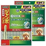 【Amazon.co.jp限定】ライオン (LION) ペットキッス (PETKISS) 犬用おやつ 食後の歯みがきガム 超小型犬用 ジャンボパック 135gx2袋 (まとめ買い)