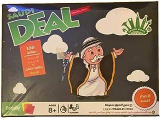 Saudi Deal - 2nd Edition, Card Game