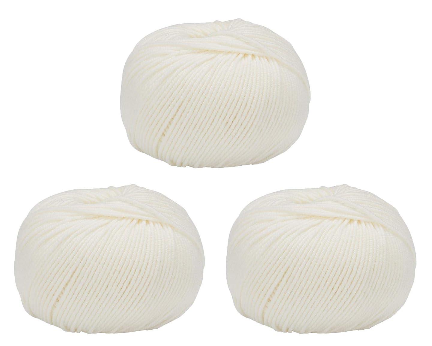 Set of 3 Australian Superfine Merino Yarn! (White)