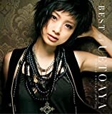 プラチナムベスト BEST OF UETO AYA-Single Collection-PLUS(UHQCD)