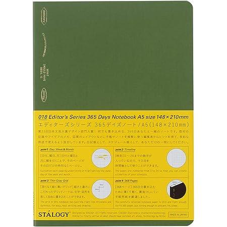 ニトムズ STALOGY ノート 365デイズノート A5 方眼 限定 グリーン S4134