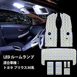 プリウス30系 LED ルームランプ ZVW30系 トヨタ Prius 室内灯 専用設計 爆光 ホワイト カスタムパーツ LED バルブ LEDルームランプ 内装パーツ 取付簡単 一年保証 (トヨタ プリウス30系 ZVW30)