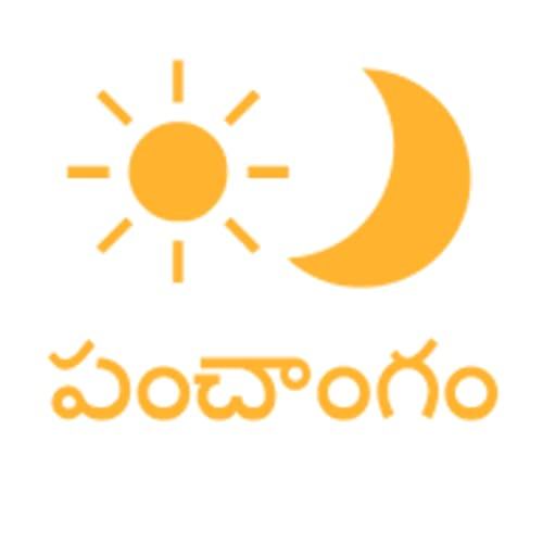 Telugu Calendar and Utilities