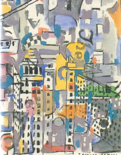 The Latin American Spirit: Art and Artists in the United States, 1920-1970