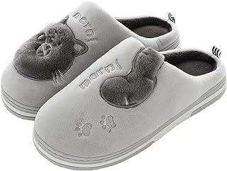 Nasogetch Ladies Slippers Fluffy Slippers Men Women House Shoes Memory Foam Plush Lined Cute Kitten Winter House Slippers ...