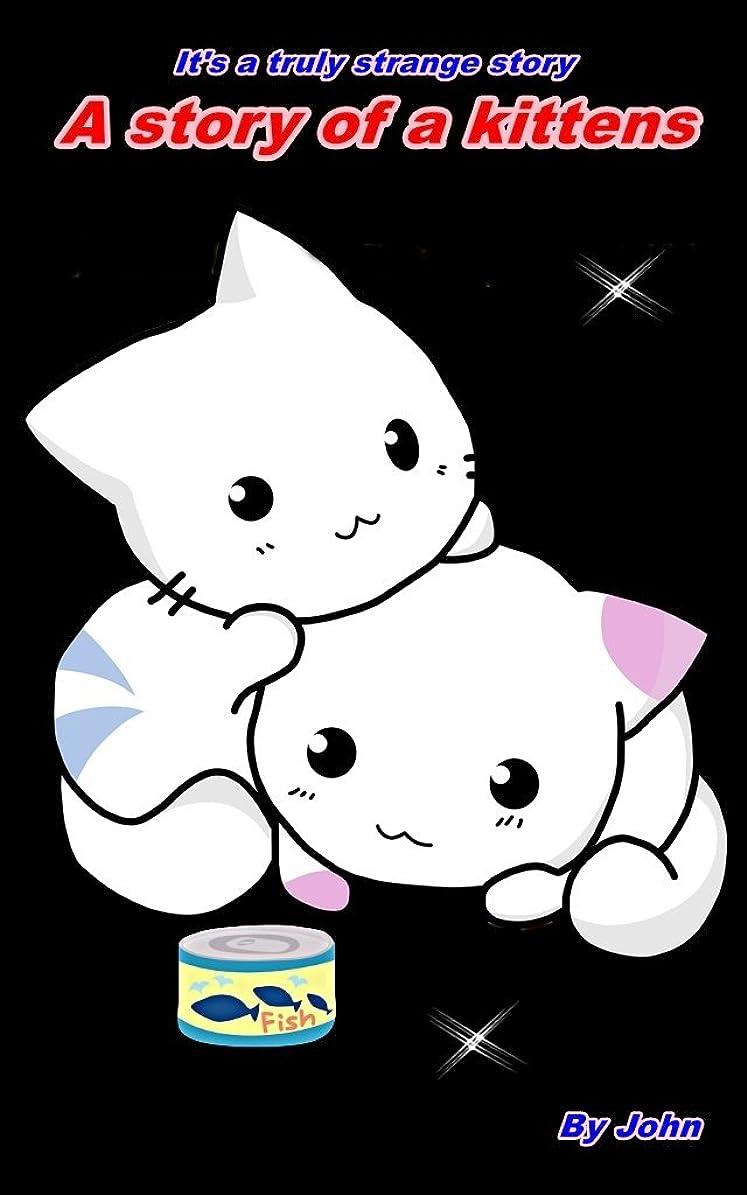 チューブビン苦A story of a kittens: It's a truly strange story (English Edition)