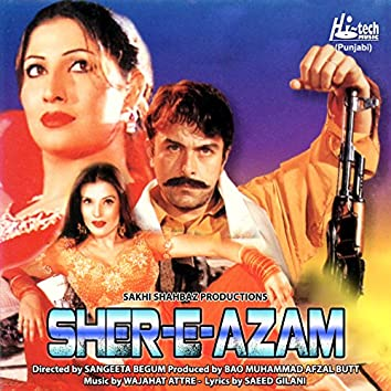 Sher-E-Azam (Pakistani Film Soundtrack)