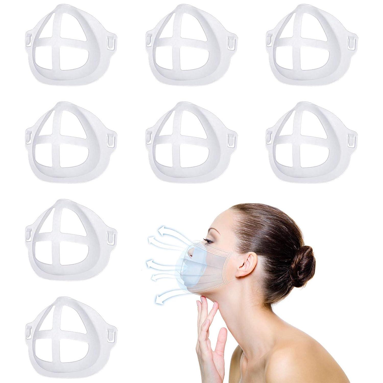 2021 New Cool Bracket - Face S Mask Houston Mall Shield Breathing Oakland Mall