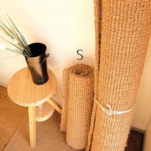 南海通商ココヤシ繊維の天然素材100%コイヤーマットS0227-001