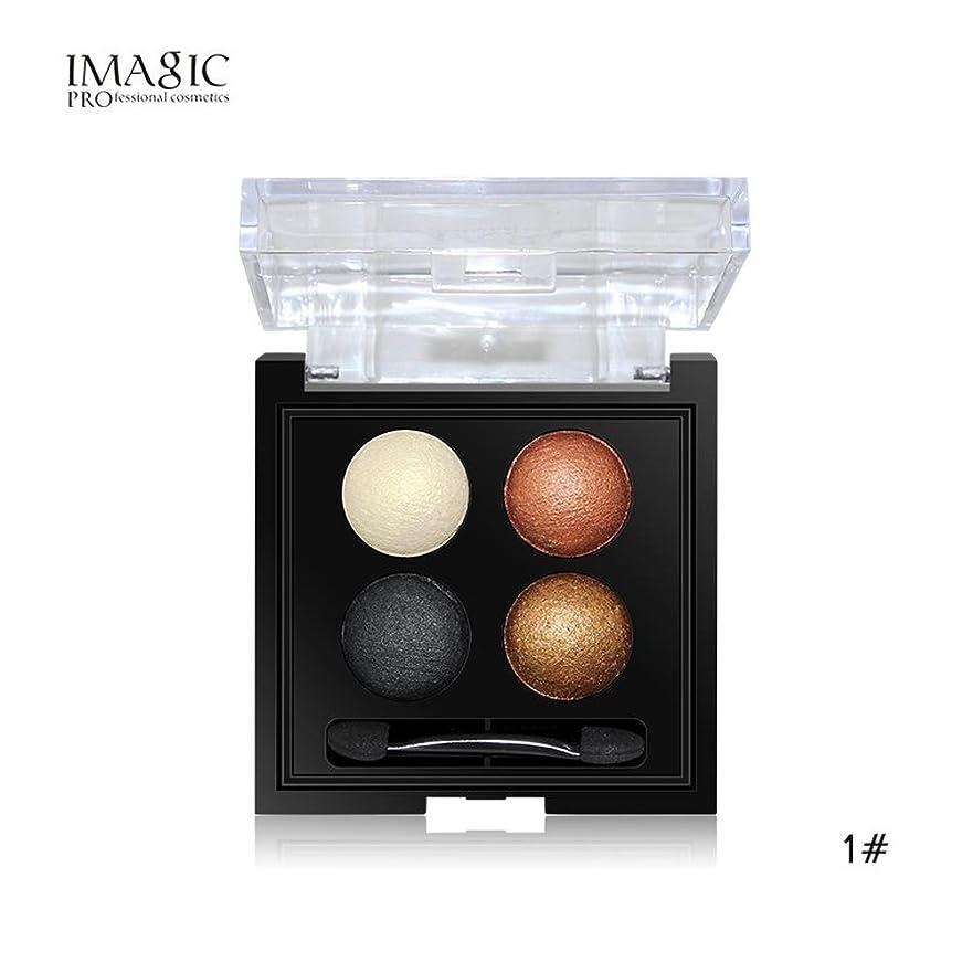 干し草遠征資本主義IMAGIC 4色アイシャドーパレット コスメティックシマーグレーターアイシャドーパウダーメイクアップパレット(1)