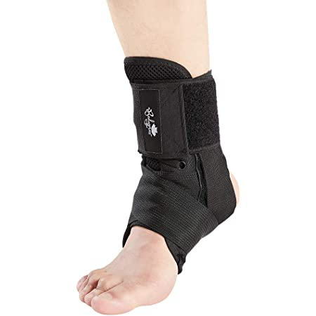 Ankle Brace for Women and Men, Lace Up Ankle Support Brace Stabilizer For Sprained Ankle (Medium)